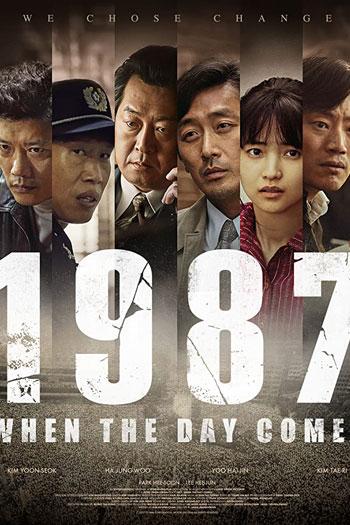 دانلود زیرنویس فیلم  (When the Day Comes 1987 (2017