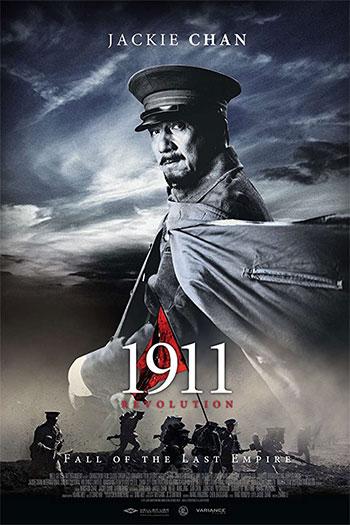 دانلود زیرنویس فیلم 1911 Revolution