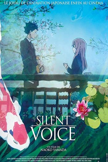 دانلود زیرنویس انیمیشن A Silent Voice: The Movie 2016