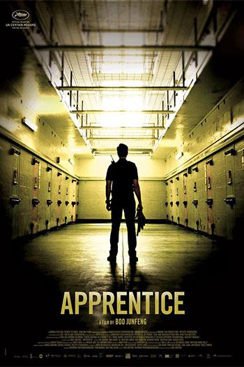 Apprentice 2016