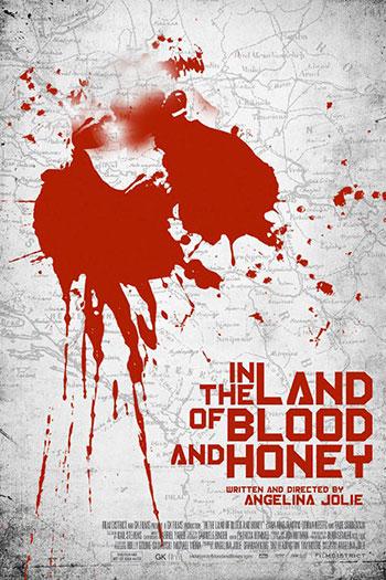 Blood Honey 2017