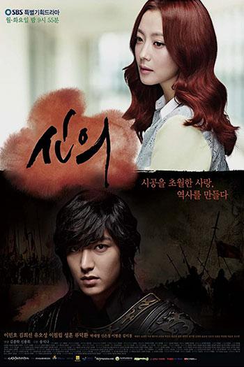 دانلود زیرنویس سریال کره ای Faith