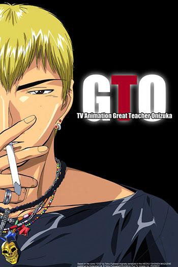 دانلود زیرنویس انیمه سریالی GTO