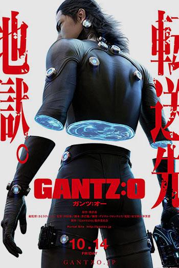دانلود زیرنویس انیمیشن Gantz: O 2016