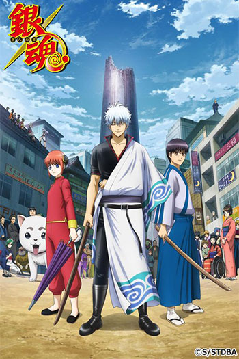 دانلود زیرنویس انیمه سریالی Gintama