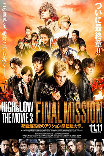 High & Low The Movie 3