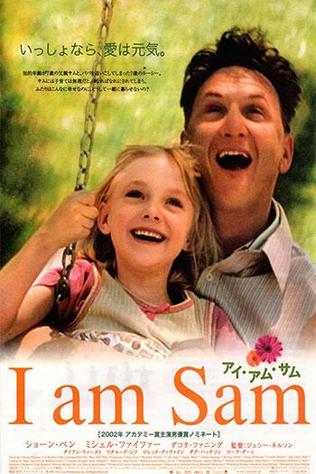 دانلود زیرنویس فیلم I Am Sam 2001