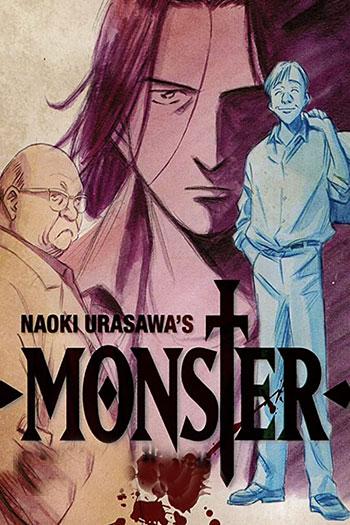 دانلود زیرنویس انیمه سریالی Monster
