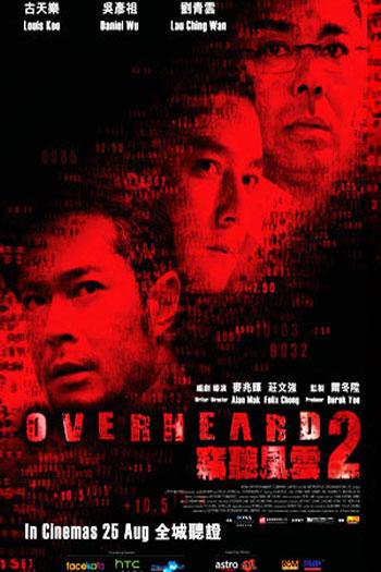 دانلود زیرنویس فیلم Overheard 2 2011
