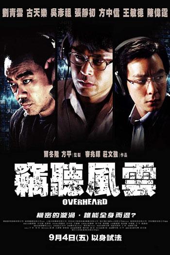 دانلود زیرنویس فیلم Overheard 2009