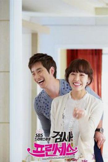 دانلود زیرنویس سریال کره ای Prosecutor Princess