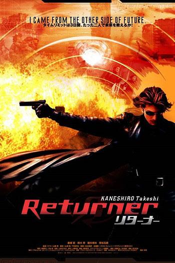 دانلود زیرنویس فیلم Returner 2002
