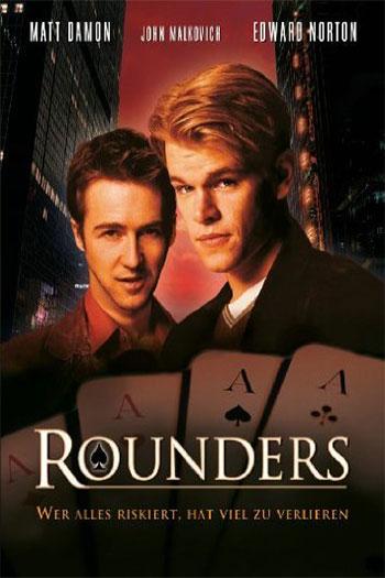 Rounders 1998