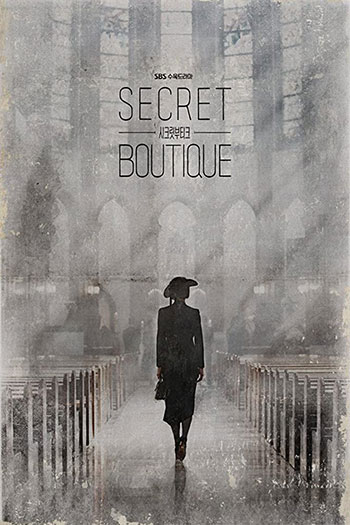دانلود زیرنویس سریال کره ای Secret Boutique