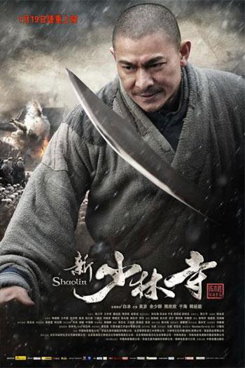 دانلود زیرنویس فیلم Shaolin 2011