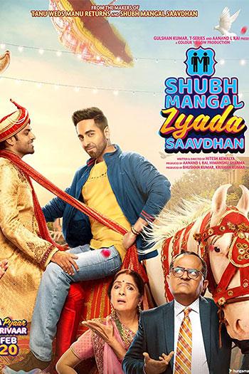 دانلود زیرنویس فیلم Shubh Mangal Zyada Saavdhan 2020