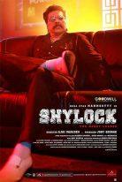 Shylock 2020