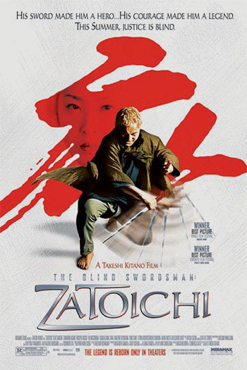 The Blind Swordsman Zatoichi 2003