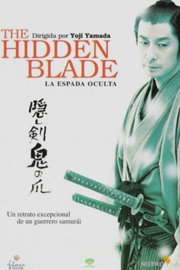 دانلود زیرنویس فیلم The Hidden Blade 2004