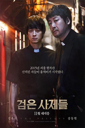 دانلود زیرنویس فیلم The Priests 2015