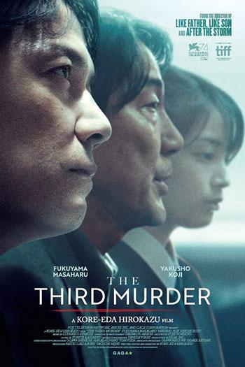 دانلود زیرنویس فیلم The Third Murder 2017