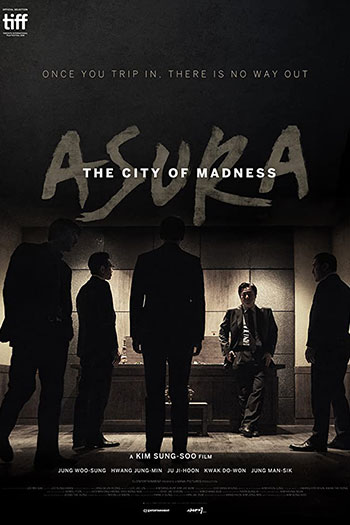 Asura The City Of Madness 2016