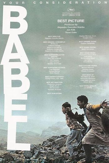 دانلود زیرنویس فیلم Babel 2006