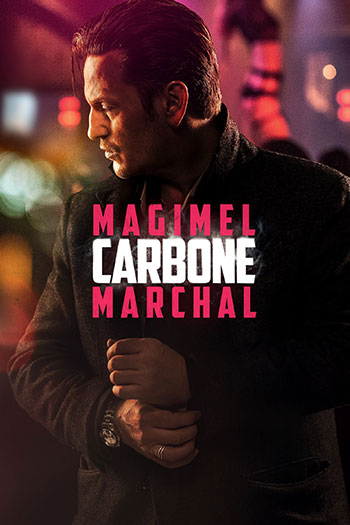 دانلود زیرنویس فیلم Carbone 2017