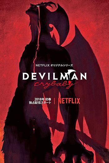 دانلود زیرنویس انیمه سریالی Devilman: Crybaby