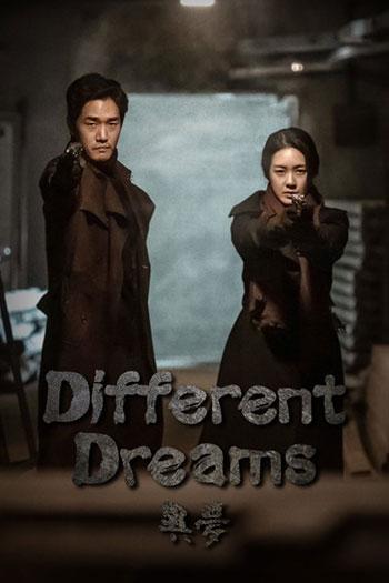 دانلود زیرنویس سریال کره ای Different Dreams