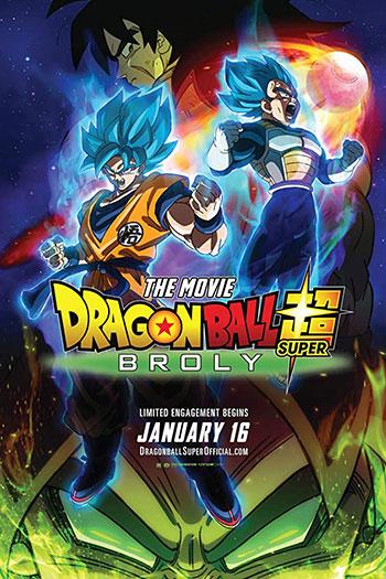 دانلود زیرنویس انیمیشن Dragon Ball Super: Broly 2018