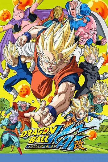 دانلود زیرنویس انیمه سریالی Dragon Ball Z Kai