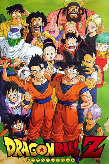 دانلود زیرنویس انیمه سریالی Dragon Ball Z
