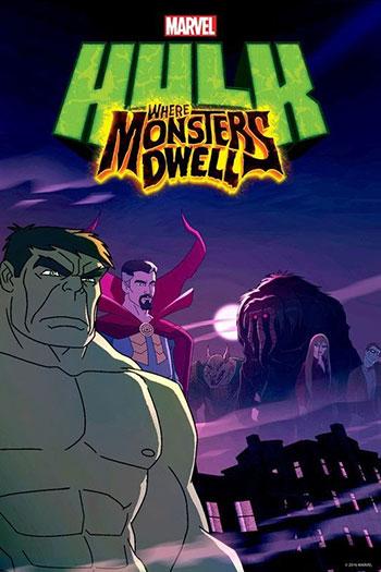 دانلود زیرنویس انیمیشن Hulk: Where Monsters Dwell 2016