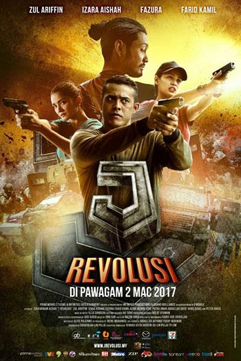 دانلود زیرنویس فیلم J Revolusi 2017