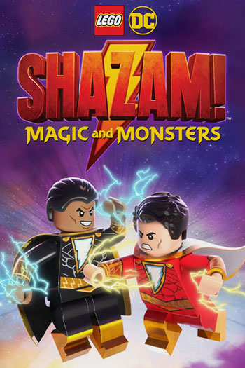 Lego DC Shazam! Magic and Monsters 2020
