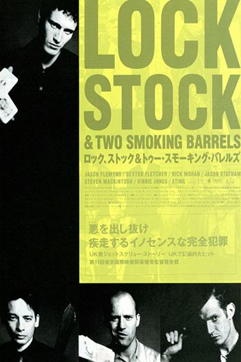 دانلود زیرنویس فیلم Lock, Stock and Two Smoking Barrels 1998