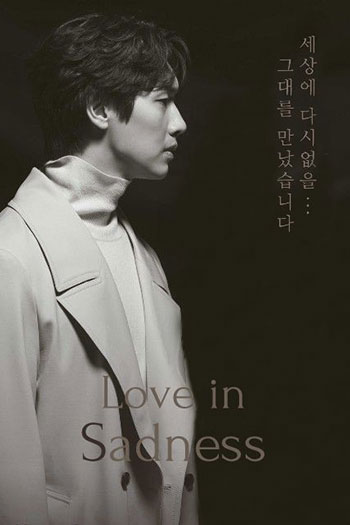 دانلود زیرنویس سریال کره ای Love in Sadness