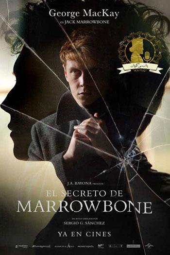 دانلود زیرنویس فیلم Marrowbone 2017