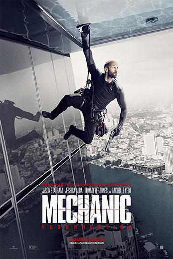 دانلود زیرنویس فیلم Mechanic: Resurrection 2016