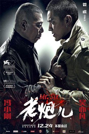 دانلود زیرنویس فیلم Mr. Six 2015