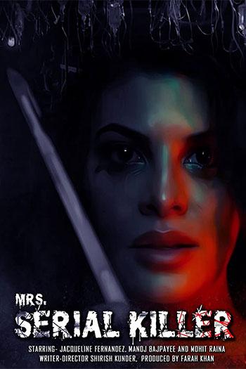 Mrs. Serial Killer 2020