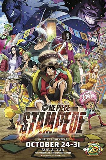 دانلود زیرنویس انیمیشن One Piece: Stampede 2019