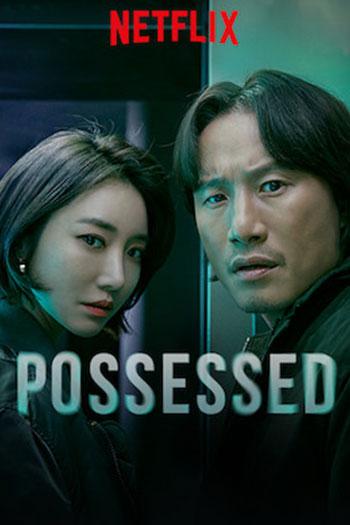 دانلود زیرنویس سریال کره ای Possessed 2019