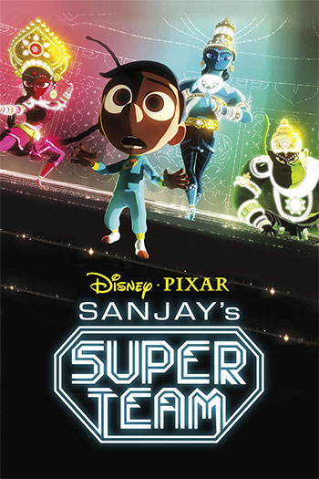 Sanjay's Super Team 2015