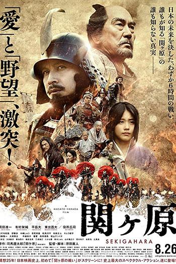 دانلود زیرنویس فیلم Sekigahara 2017