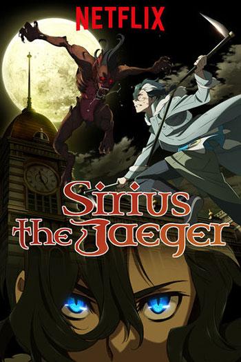 دانلود زیرنویس انیمه سریالی Sirius the Jaeger