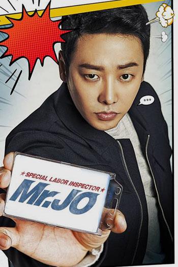 دانلود زیرنویس سریال کره ای Special Labor Inspector Jo