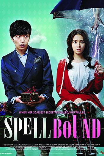 دانلود زیرنویس فیلم 2011 Spellbound