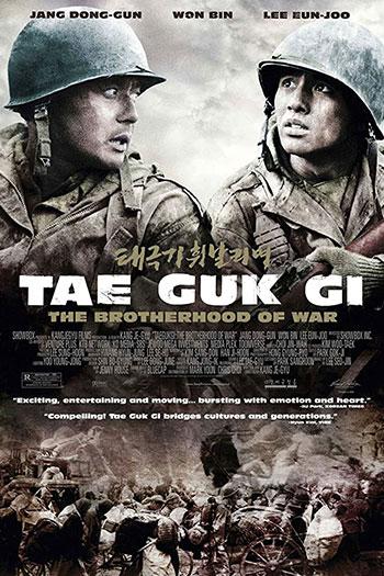 دانلود زیرنویس فیلم 2004 Tae Guk Gi: The Brotherhood of War
